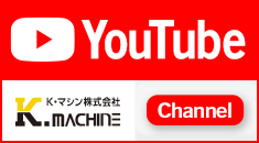 KマシンYoutubeチャンネル